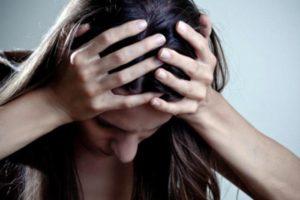 Неврастения (астенический невроз)